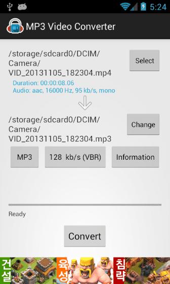 Aplikasi Convert Video5 7a594