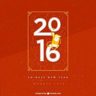 Dp Bbm Tahun Baru Imlek 20