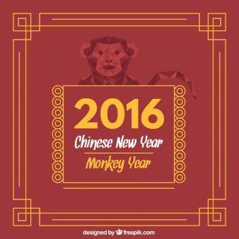 Dp Bbm Tahun Baru Imlek 25