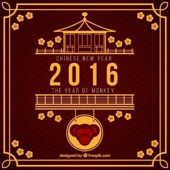 Dp Bbm Tahun Baru Imlek 31