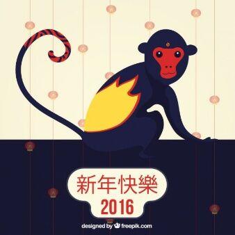 Dp Bbm Tahun Baru Imlek 39