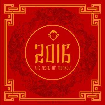Dp Bbm Tahun Baru Imlek 91