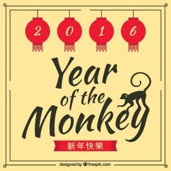 Dp Bbm Tahun Baru Imlek 96
