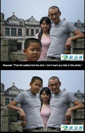 Minta Photoshop 9