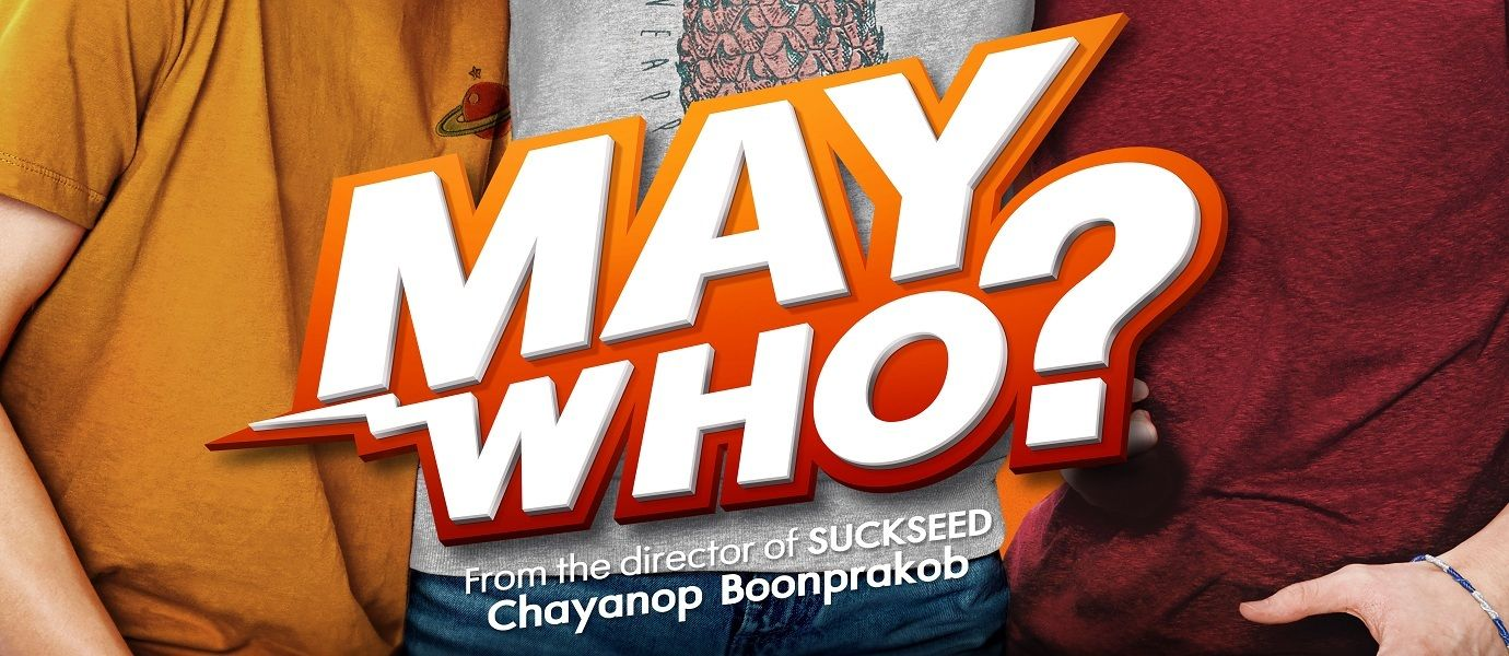 REVIEW: May Who? - Your First Crush