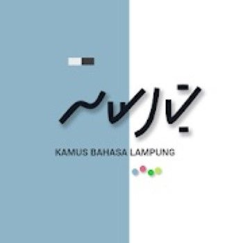 Translate Bahasa Lampung Pesisir 16db9