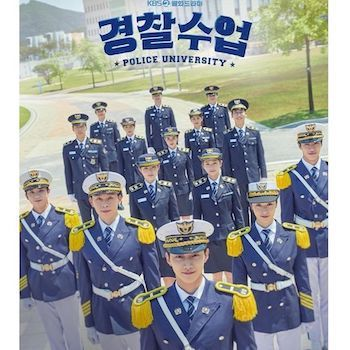 Police University Tayang Dimana A42cf