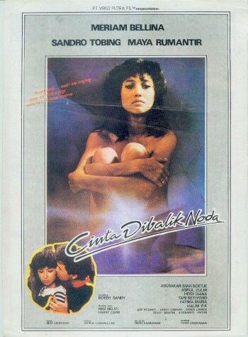 Jual Poster Film Indonesia Jadul Custom D71ab