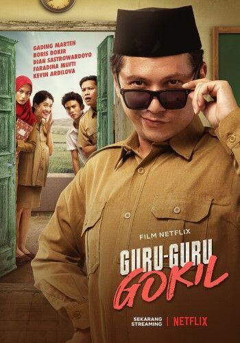 Poster Film Indonesia Custom Ca3a0