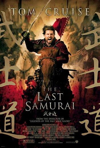 Last Samurai 610x904 Picsay A97e2