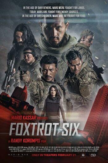 Poster Film Indonesia Terbaik Custom Ac262