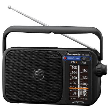 Radio C72e0