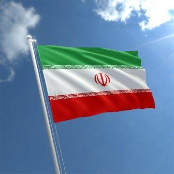 Iran 1c040