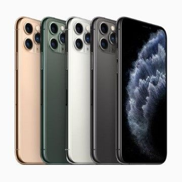 Iphone 11 28782