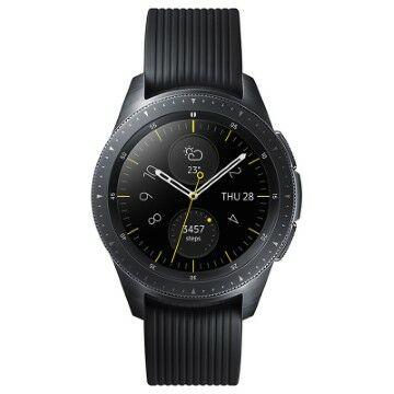 Rekomendasi Smartwatch 2020 E3a71