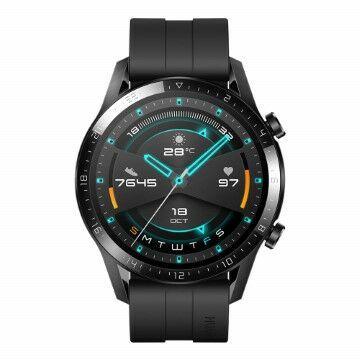 Smartwatch Terbaik Di Bawah 2 Juta 2020 15cc5