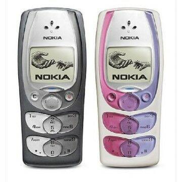Nada Dering Nokia 2300 4a73f