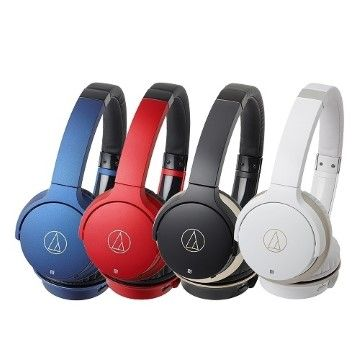 Headphone Audio Technica Murah ATH AR3BT 4bdca