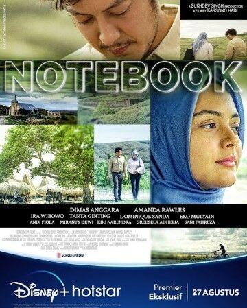 Film Notebook 5c06a