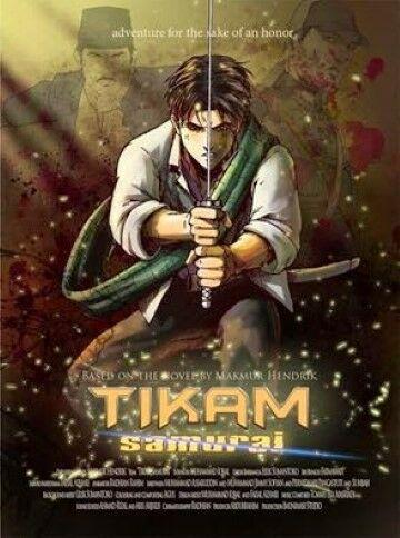 Anime Buatan Indonesia Tikam Samurai Fc6da