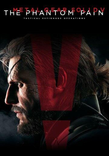 Metal Gear Solid V 6cb9e