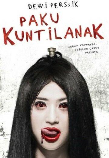 Paku Kuntilanak Indonesian Movie Poster Md 8b5be