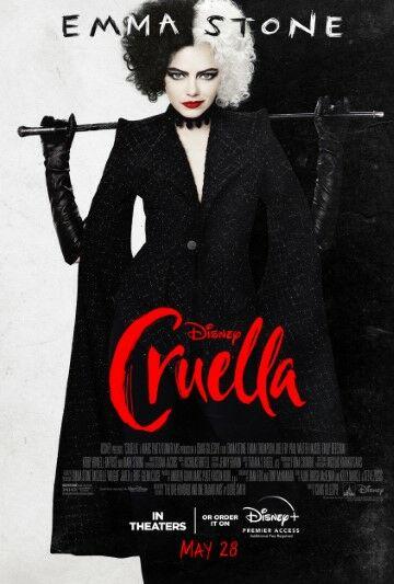 Cruella 320c5
