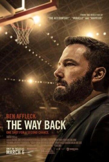 The Way Back Film C6e63