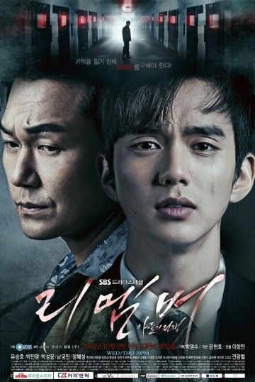 Nonton Drama Remember War Of The Son Sub Indo 61bab