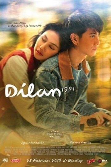 Dilan 1991 Film Poster 76211