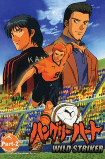 Download Anime Sepak Bola 64e7b