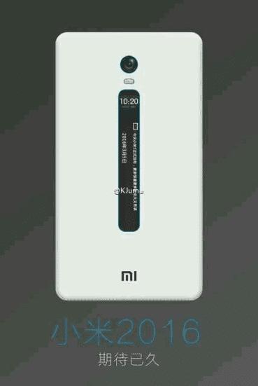 Xiaomi 5c 5