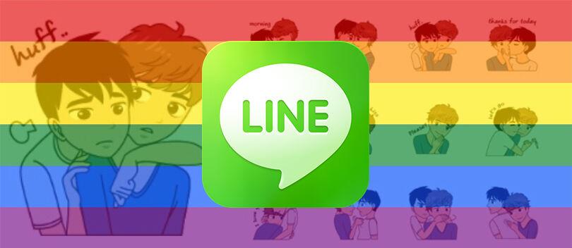 GEGER! Gara-gara Sticker GAY, Banyak Orang Berhenti Pakai LINE!