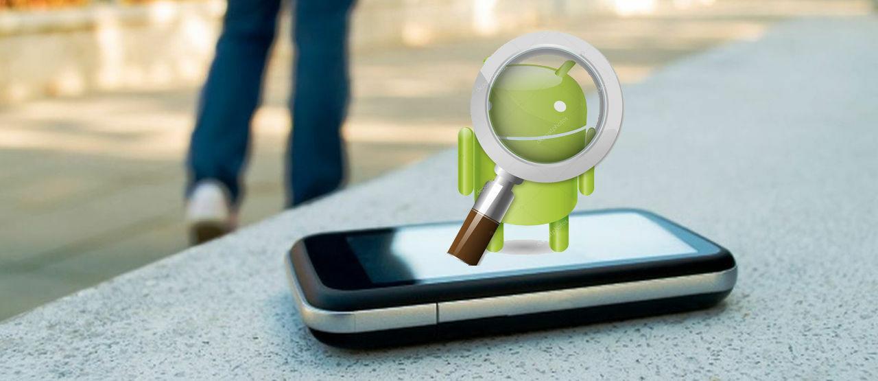 cara melacak hp android yang hilang dengan menggunakan gps