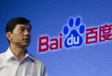 Robin Li Baidu 5d6a7