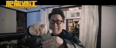 Aksi Seru Donnie Yen di Enter the Fat Dragon
