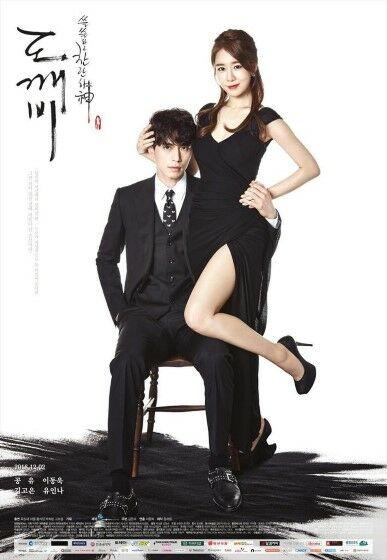 drama-korea-terbaru-14