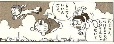 Alat Doraemon Yang Jadi Nyata 5