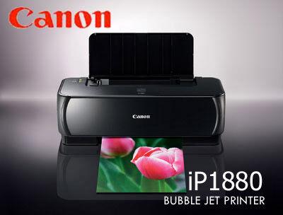 Cara Mengatasi Printer,canon Ip 1880 Yang Error