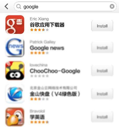 Google Play Store Xiaomi3