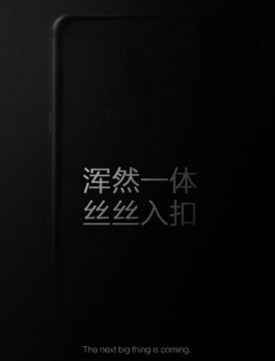 Teaser Samsung Galaxy C9 2