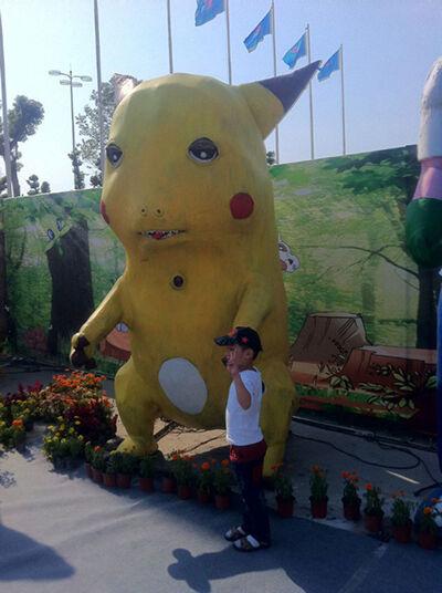 Pikachu Jijik 3