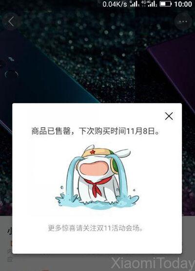Xiaomi Mi Mix Ludes Terjual Dalam 10 Detik 2