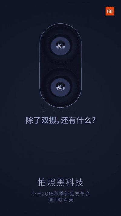 Xiaomi Dual Kamera 1
