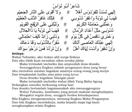 Lirik Syair Abu Nawas Al Itiraf Dan Artinya E5abf