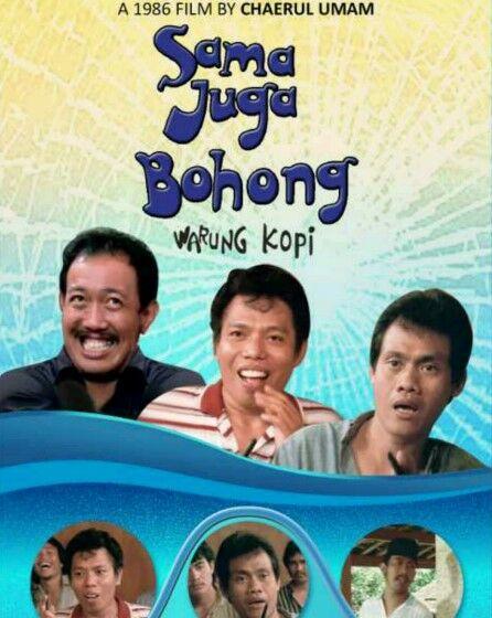 Film Warkop DKI 8 2225a