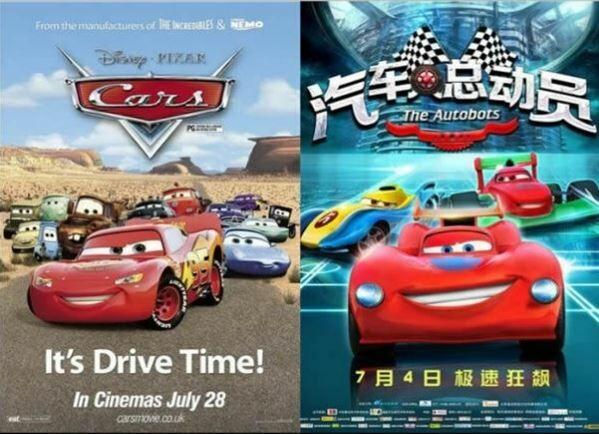 poster-film-china-yang-meniru-luar-negeri-10