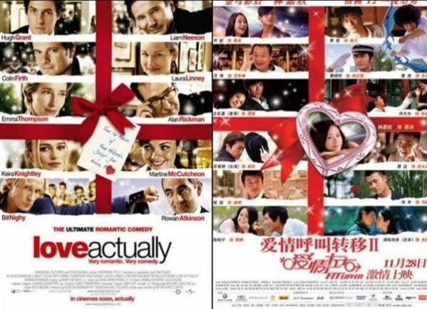 poster-film-china-yang-meniru-luar-negeri-11
