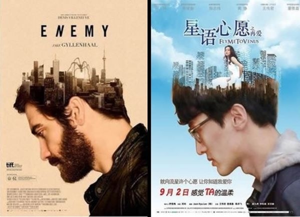 poster-film-china-yang-meniru-luar-negeri-12