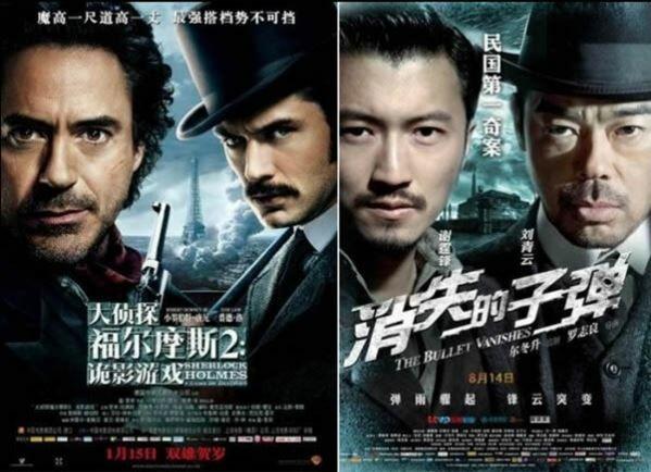 poster-film-china-yang-meniru-luar-negeri-13